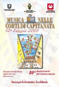 corti2008