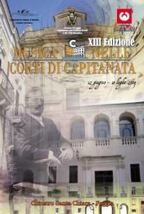 corti2009_min