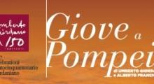 Giove a Pompei