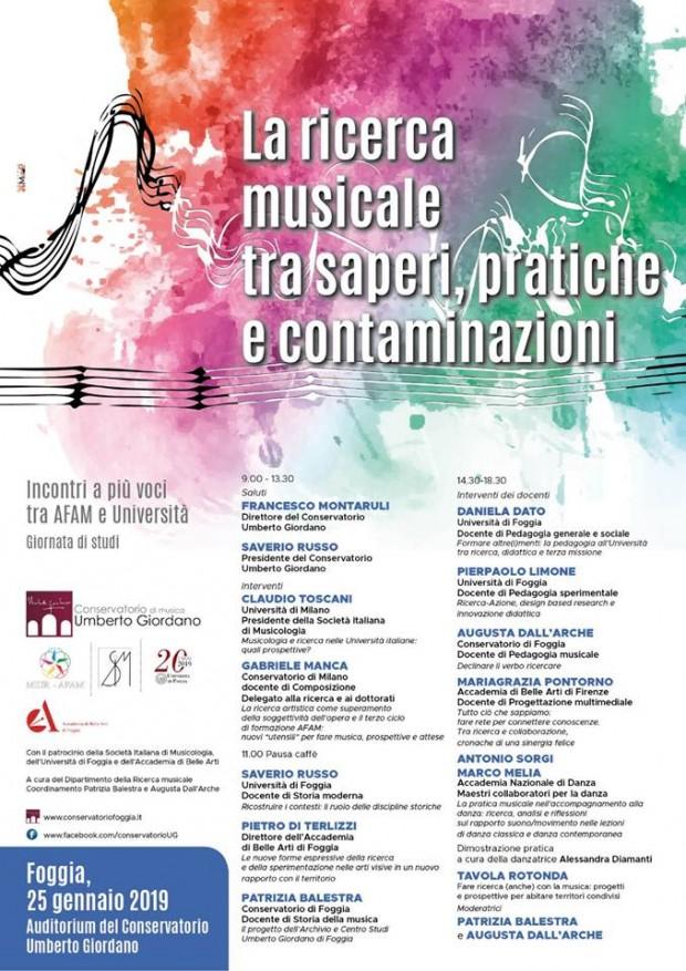 """Giornata di Studi """"La ricerca musicale tra saperi, pratiche e contaminazioni"""""""