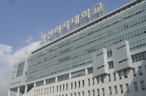 Sungshin Women's University, Seoul (Corea)