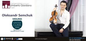 Semchuk banner