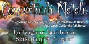 natale 2003 news
